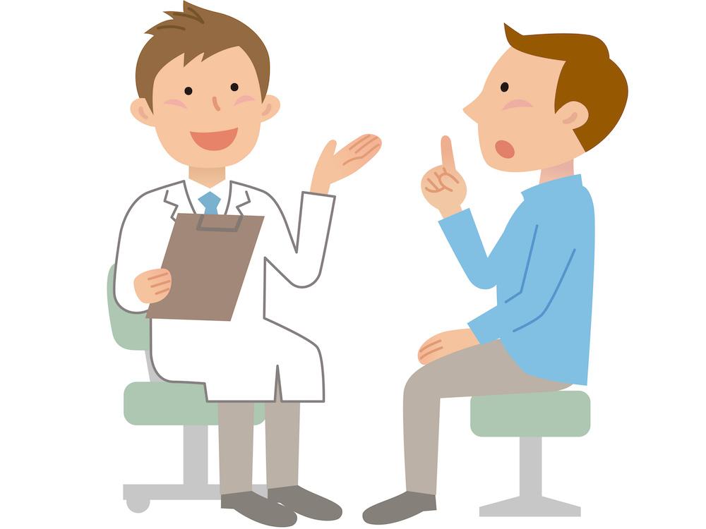 手術に関する説明