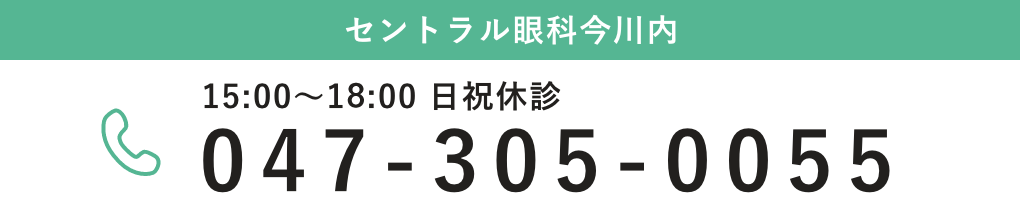 047-305-0055